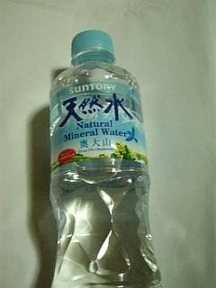 天然水・奥大山