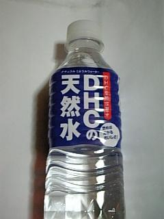 DHCの天然水