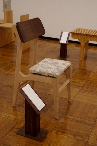h2 chair