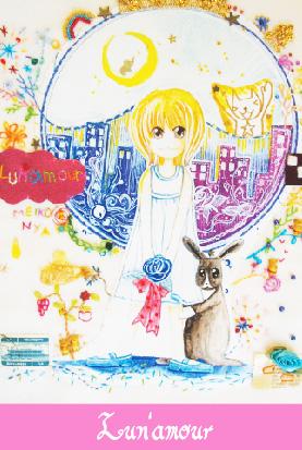 lunamour-1st