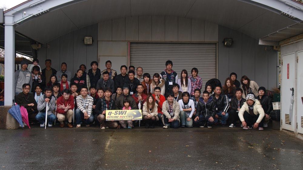 2011春オフ集合写真