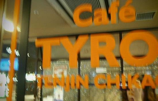 【喫茶店めぐり】