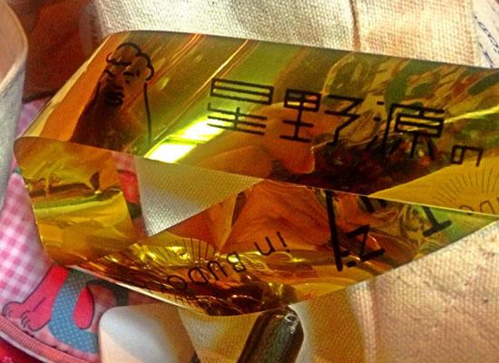 星野源のひとりエッジ in 武道館