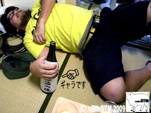 ゲストへのギャラの日本酒でつぶれる社長