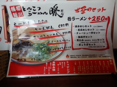 P3190001 - コピー.JPG