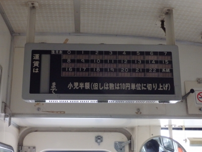 P8150158.JPG