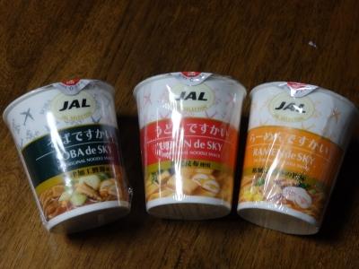 PA150135 - コピー.JPG