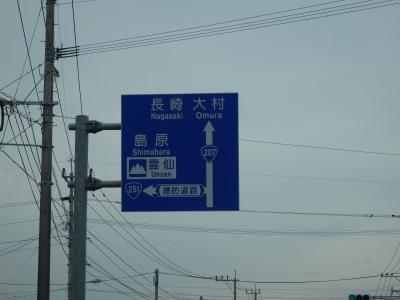 P9240134 - コピー.JPG