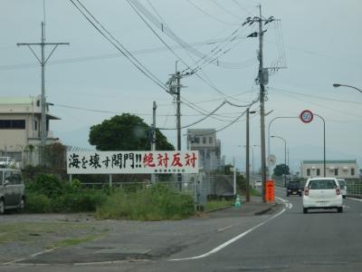 P9240135 - コピー.JPG