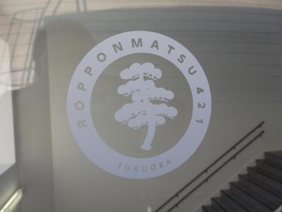 PC030151.JPG