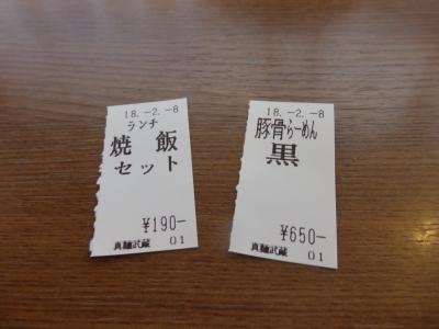 P2080006.JPG