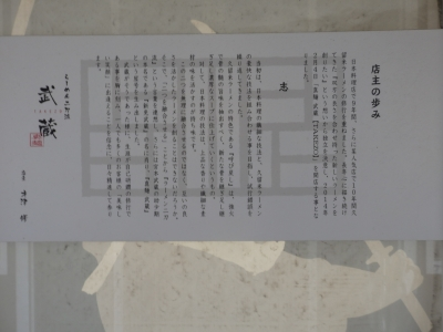 P2080018.JPG