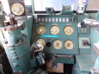 P4080158.JPG
