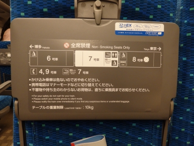P5030048.JPG