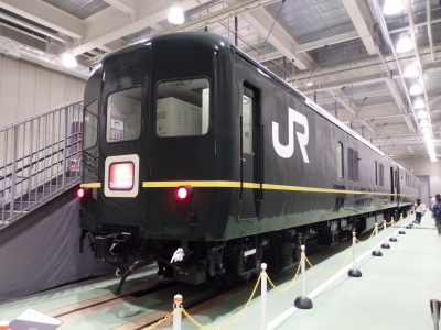 P5040305.JPG