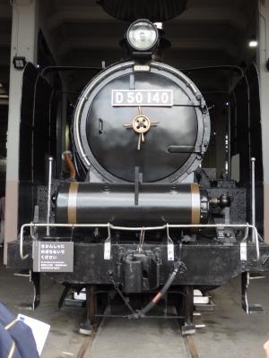 P5040327.JPG