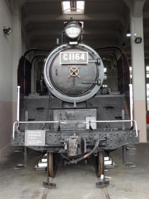 P5040333.JPG