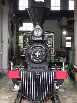 P5040336.JPG