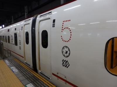 P5060905.JPG
