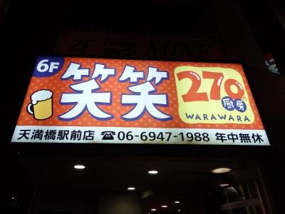 P5050761.JPG