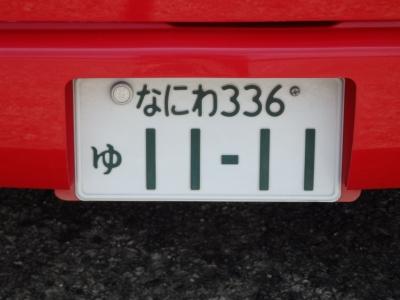 P8050022.JPG