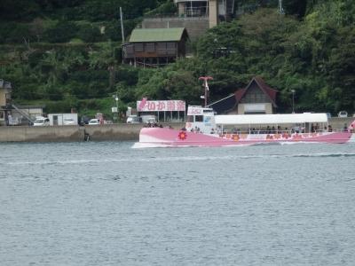 P9020063.JPG