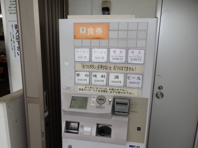 P9080019.JPG