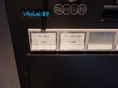 P9090017.JPG