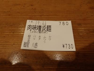 PA110003.JPG