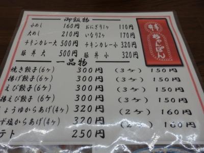 P2030057.JPG
