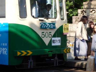 P5020199.JPG