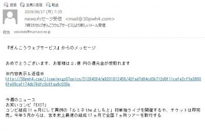 ぎんこう - コピー.jpg