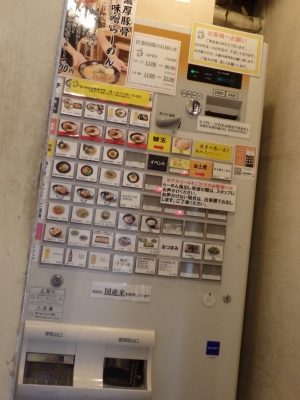 P5190002.JPG