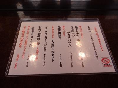 P9150379.JPG
