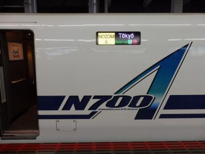 P9290022.JPG