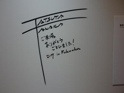 P9150328.JPG