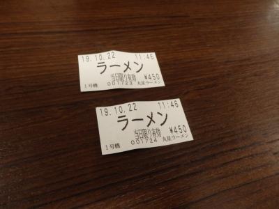 PA220004.JPG