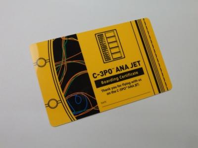 PC160067.JPG