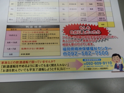 PC250003.JPG
