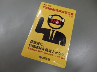 PC250005.JPG