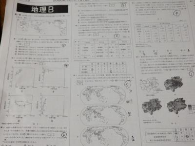 P1190010.JPG