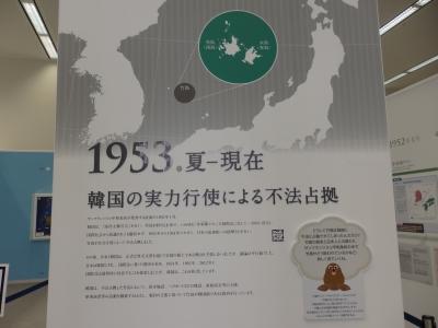 P2010083.JPG