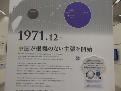 P2010086.JPG
