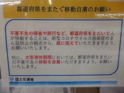 P4290108 - コピー.JPG