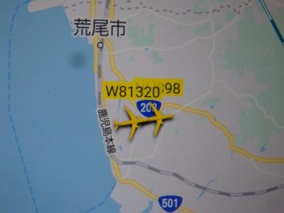 P5130025.JPG