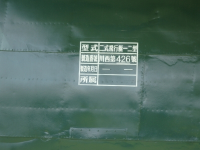 P7230052.JPG