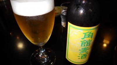 e140823安藤醸造の地ビール