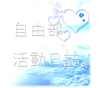 site_title