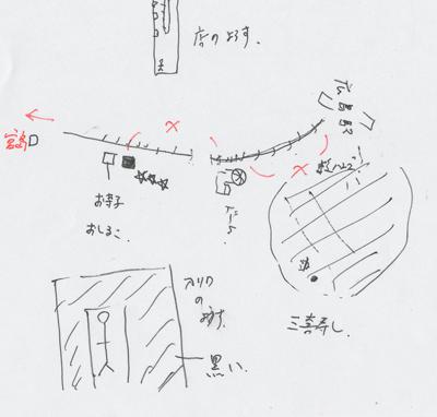 H270512-3.jpg