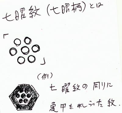 H280316-11.jpg